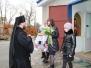 Архіпастирський візит на парафію свт. Арсенія, митр. Ростовського