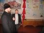 Архіпастирський візит у смт. Софіївка