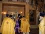 Архієрейське богослужіння у неділю Торжества Православ'я