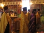 Богослужіння у неділю перед Різдвом Христовим