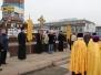 Дніпропетровськ пом'янув молитвою Героїв Небесної Сотні