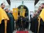 Довгоочікувана святиня на Січеславській землі