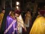 Неділя прощена/Хіротонія во ієрея