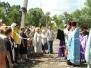Правлячий Архієрей звершив чин освячення хреста під будівництво храму