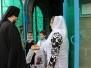Престольний празник Благовіщенської парафії у Дніпропетровську