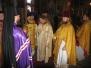 Терпіння, смирення і молитва / Неділя митаря і фарисея