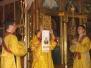 Урочистості з нагоди престольно свята