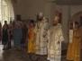 Візит митрополита