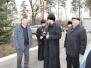 Владика Симеон відвідав Санаторій «Новомосковський»