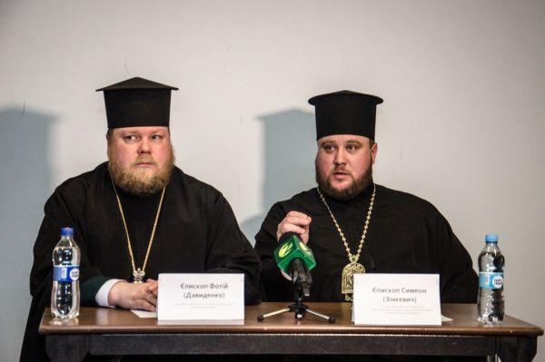 vladyka-simeon-i-fotii-rukovoditeli-regionalnyh-eparhii-upc.jpg