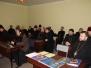 Збори благочинних Дніпропетровської єпархії