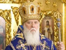12ajt-kievskogo-patriarhata_3