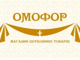 omofor
