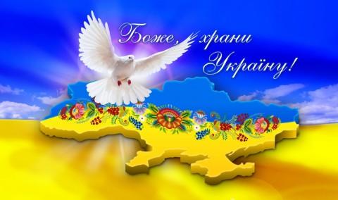 ucraina.pace