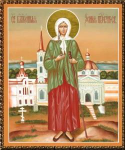 Ксения-Петербургская