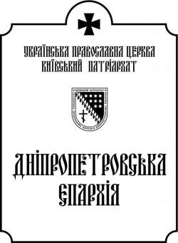 новий герб