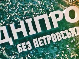 dnipro-2