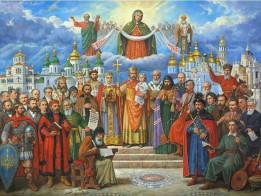 Ікона-Україна