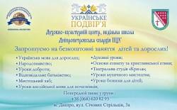 ppod - копия