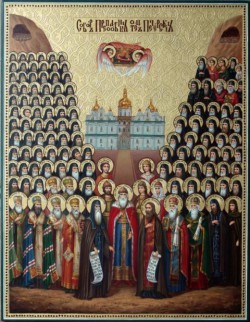 Собор-всіх-преподобних-Києво-Печерських