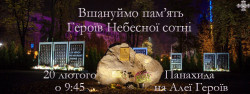 privyu_Geroi-1-of-1