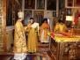 Архієрейське богослужіння у неділю святих праотців