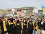 Дніпропетровськ пом'янув молитвою ГЕРОЇВ НЕБЕСНОЇ СОТНІ у 40-ий день