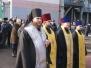 Дніпропетровська єпархія взяла участь у державних заходах  з нагоди Дня Соборності України