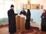 Духовна підтримка для монастиря