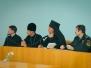 Перша конференція Координаційної ради козаків Дніпропетровської єпархії