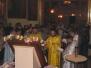 Петро-Павлівський та Свято-Духівський храми вже прийняли  Холмську Богоматір