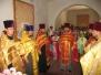 Постане храм у селі Шевченко