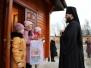 Різдво Христове у Дніпропетровську