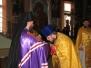 Торжество Православ'я