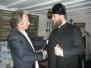 У Дніпропетровську відкрито перший Музей Хрестів